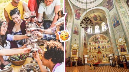 Голям празник честваме днес! Честит празник на българите с тези красиви имена