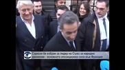 Саркози бе избран за лидер на Съюз на народно движение - основната опозиционна сила във Франция