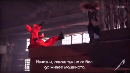 Metallica - Spit Out the Bone - превод