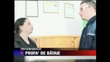 Жена Удря Полицай
