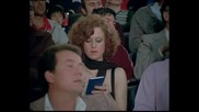 Българският филм Дами канят (част 5)