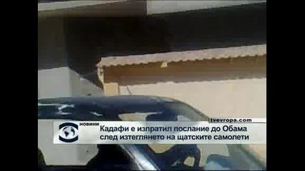 Кадафи прати хабер на Обама