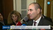 Прокуратурата разпореди проверка на финансовия министър
