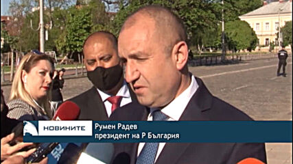 Румен Радев: Ще положа усилия да имаме служебно правителство възможно най-скоро