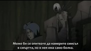 Naruto Shippuuden 175 Bg Sub