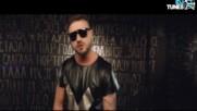 Mc Stojan - Pikaso ( Official Video ) 2017