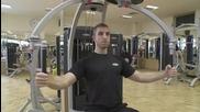 Фитнес упражнение за гърди! Пек - дек