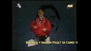 Aca Ilic - Vino rumeno