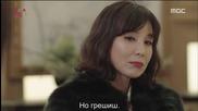 [бг субс] Kill Me, Heal Me / Убии ме, излекувай ме - Епизод 5