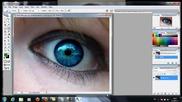 Как да сменим цвета на око