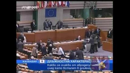 Бих изпратила евродепутатите в друг съюз - Господари на ефира, 15.06.2009
