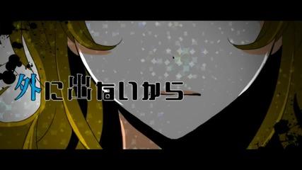 Kagamine Rin - Kimi nashi Vision