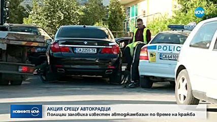 Задържаха известен автокрадец в София