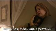 Паранормален субект (2009)