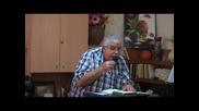 Но ако някому от вас не достига мъдрост - Пастор Фахри Тахиров