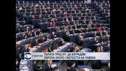 Папа Франциск: Светостта на човека трябва да е в центъра на нова Европа