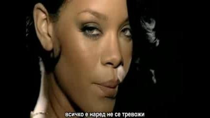 Rihanna feat. Jay-z - Umbrella [bg Subs]