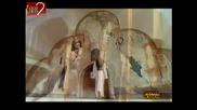 Райна - Вековна Земио