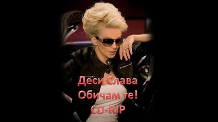 Деси Слава - Обичам те (cd-rip)