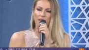 Radmila Manojlovic - Spasi me samoce