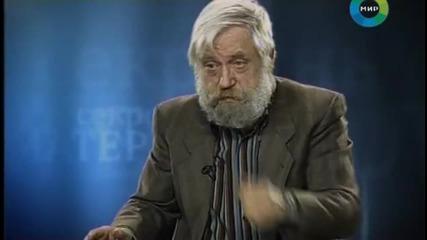 """ Секретни материали"" - Легенда за великия Достоевски (превод)"