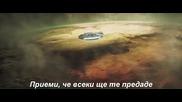 Соло: История от Междузвездни войни - втори трейлър с български субтитри