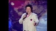 Комиците - Dj Бял Газар Еделвайса *20.03.2002*