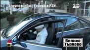 Злоупотреби с гориво в РЗИ 2 - Господари на ефира (19.12.2014)