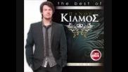 Превод!!! Katse Kai Metra - Panos Kiamos (new Song 2010)