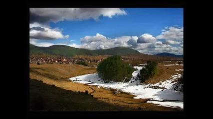 това е България