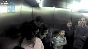 Як базик в асансиор