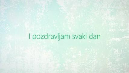 Kristijan Rahimovski - Za Zivot cijeli Official Lyrics Video