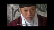 Бг Превод - Sungkyunkwan Scandal - Епизод 15 - 3/4