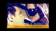 Глория - Нe Ме Моли - Remix
