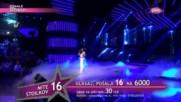 Ceca - Trepni - Pinkove Zvezde finale - (TV Pink 2016)