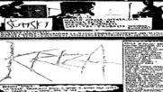 Kriza - Success demo 92