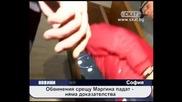 Падат обвинения срещу Маргина - няма доказателства