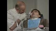 Мистър Бийн - На Зъболекар