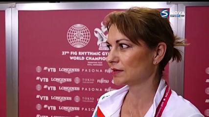 Бранимира Маркова: Мина първият етап от Световното, утре всичко започва отначало