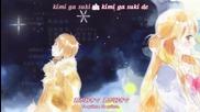 Kimi ni Todoke - Opening 2