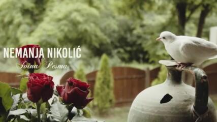 Nemanja Nikolic - Ivina pesma (hq) (bg sub)