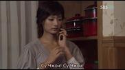 Get Karl, Oh Soo Jung еп.14