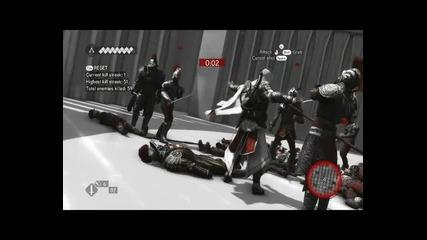 Assassins Creed Brotherhood - long kill streak (3162)