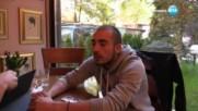 София - Ден и Нощ - Епизод 247 - Част 2