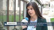 Църковен център за социална рехабилитация и интеграция заработи в Горна Малина