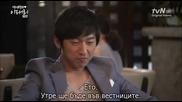 I.love.lee.tae.ri.e15.2