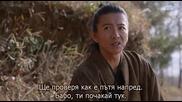 Miyamoto Musashi / Миямото Мусаши еп.2 1/2