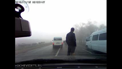 Караите внимателно защото .. !