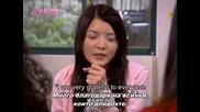 Бг субс! It Started with a Kiss / Закачливи целувки (2006) Епизод 23 Част 2/3