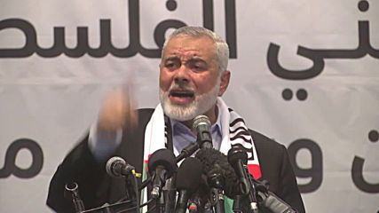 State of Palestine: Hamas leader denounces 'Peace to Prosperity' economic conference
